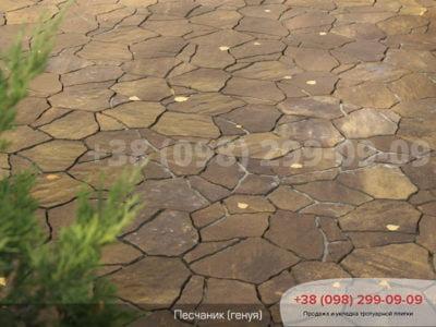 Тротуарнаяплитка&#;Песчаник&#;