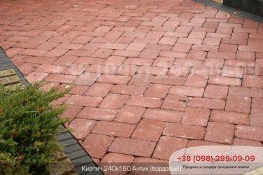 Тротуарная плитка Антик - 15