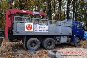 Услуги доставки в Киеве