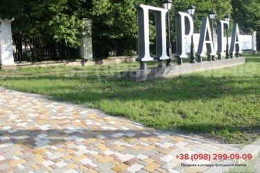 Тротуарная плитка Старый город - 41