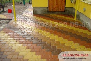 Тротуарная плитка Старый город - 78