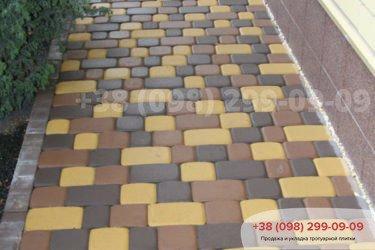 Тротуарная плитка Старый город - 83