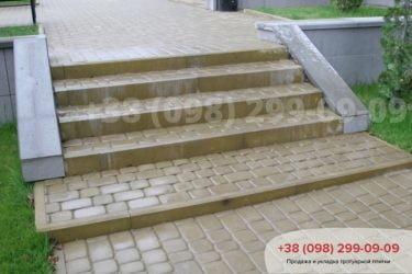 Укладка тротуарной плитки в Белогородке - 9