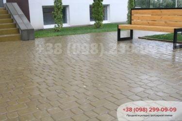 Укладка тротуарной плитки в Белогородке - 16