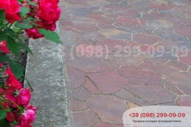 Укладка плитки на ул. Коллекторная. Фото - 5
