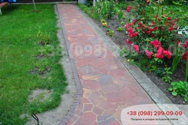 Укладка плитки на ул. Коллекторная. Фото - 7