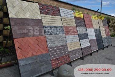 Выставка тротуарной плитки - 8