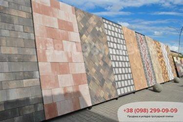 Выставка тротуарной плитки - 10