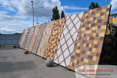 Выставка тротуарной плитки - 15