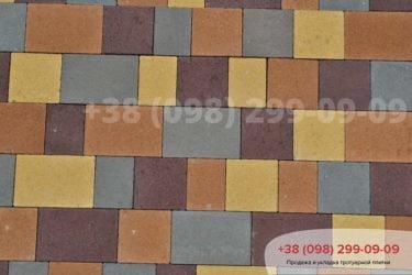Выставка тротуарной плитки - 16