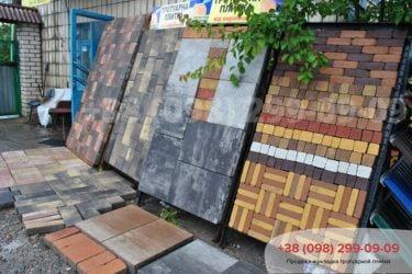 Выставка тротуарной плитки - 23