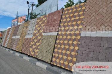 Выставка тротуарной плитки - 44