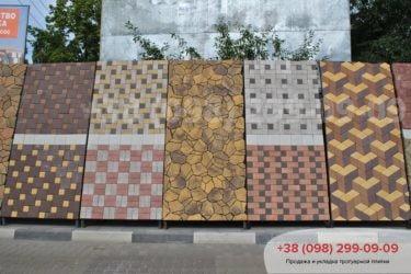 Выставка тротуарной плитки - 47