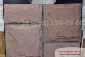 Облицовочные камни Облицовочный камень «Сланец»