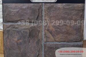 Фасадная плитка Фасадная плитка «Сланец»