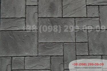 Тротуарная плитка колор-миксфото 199