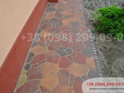 Тротуарная плитка Песчаник Моденафото 1