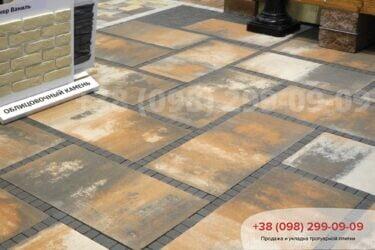 Тротуарная плитка колор-миксфото 293