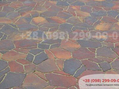 Тротуарная плитка Песчаник Моденафото 10