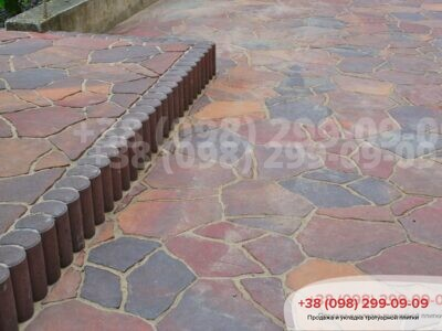 Тротуарная плитка Песчаник Моденафото 9