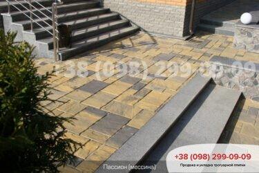 Тротуарная плитка колор-миксфото 211