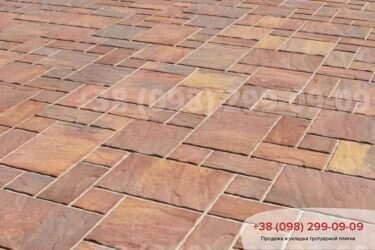 Тротуарная плитка колор-миксфото 201