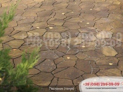 Тротуарная плитка Песчаник Генуяфото 5