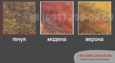 Тротуарная плитка Песчаник Веронафото 9