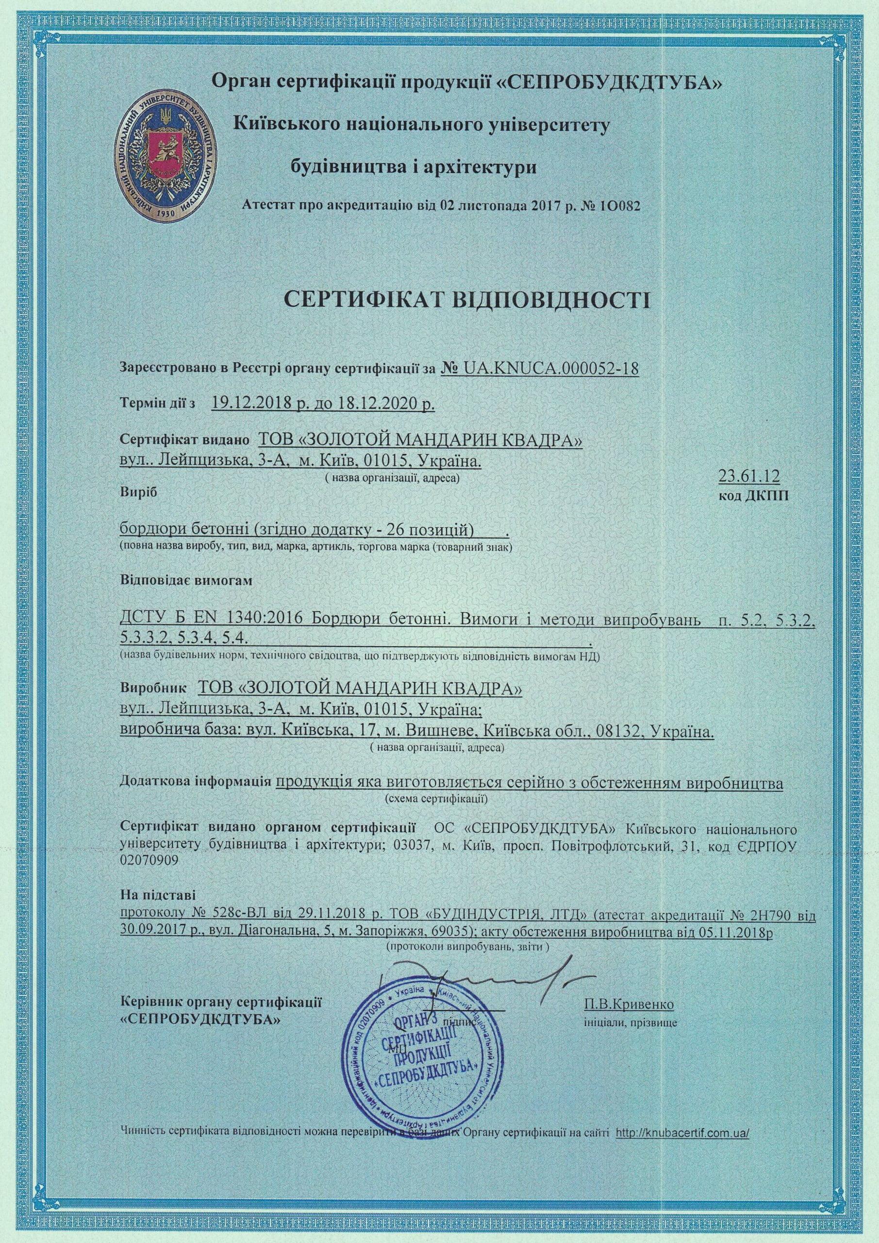 bordur1