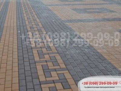 Тротуарная плитка Кирпич Персикфото 13