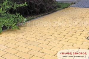 Желтый Тротуарная плитка Кирпич Желтая