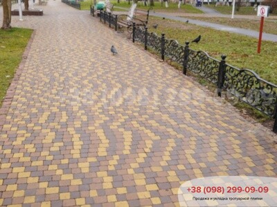 Тротуарная плитка Креатив Желтыйфото 13
