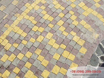 Тротуарная плитка Креатив Желтыйфото 9
