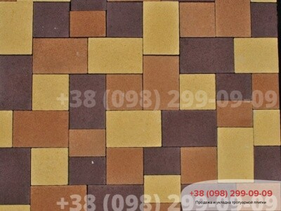 Тротуарная плитка Плац Персиковаяфото 4