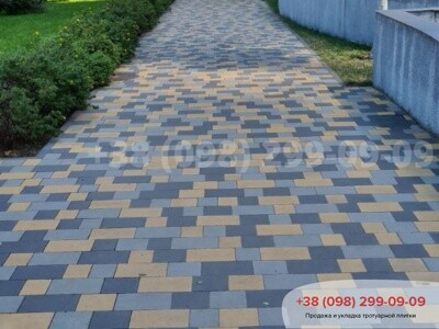 Тротуарная плитка Плац Сераяфото 18