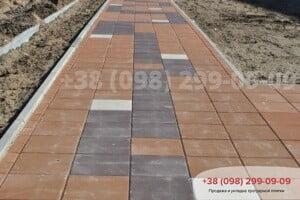 Персиковый Тротуарная плитка Плита 400х400 Персиковая