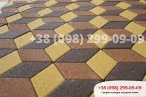 Персиковый Тротуарная плитка Ромб Персиковая