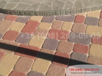 Тротуарная плитка Старая Площадь Краснаяфото 3