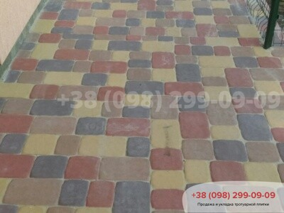 Тротуарная плитка Старая Площадь Персикфото 10