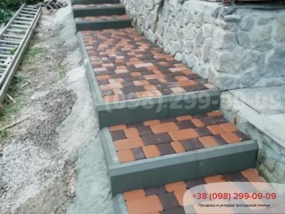 Тротуарная плитка Старый Город Персиковаяфото 16