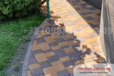 Тротуарная плитка Старый Город. Осокорки.фото 10